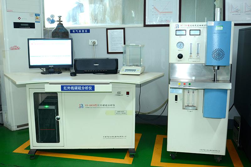 红外线碳硫分析仪(图1)